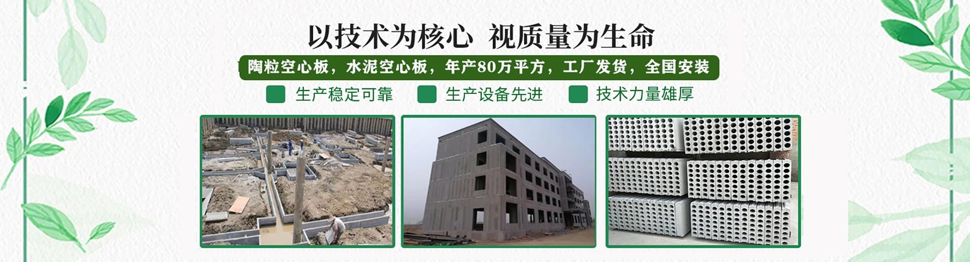 轻质隔墙板,复合隔墙板,轻质防火板价格,轻质陶粒墙板价格